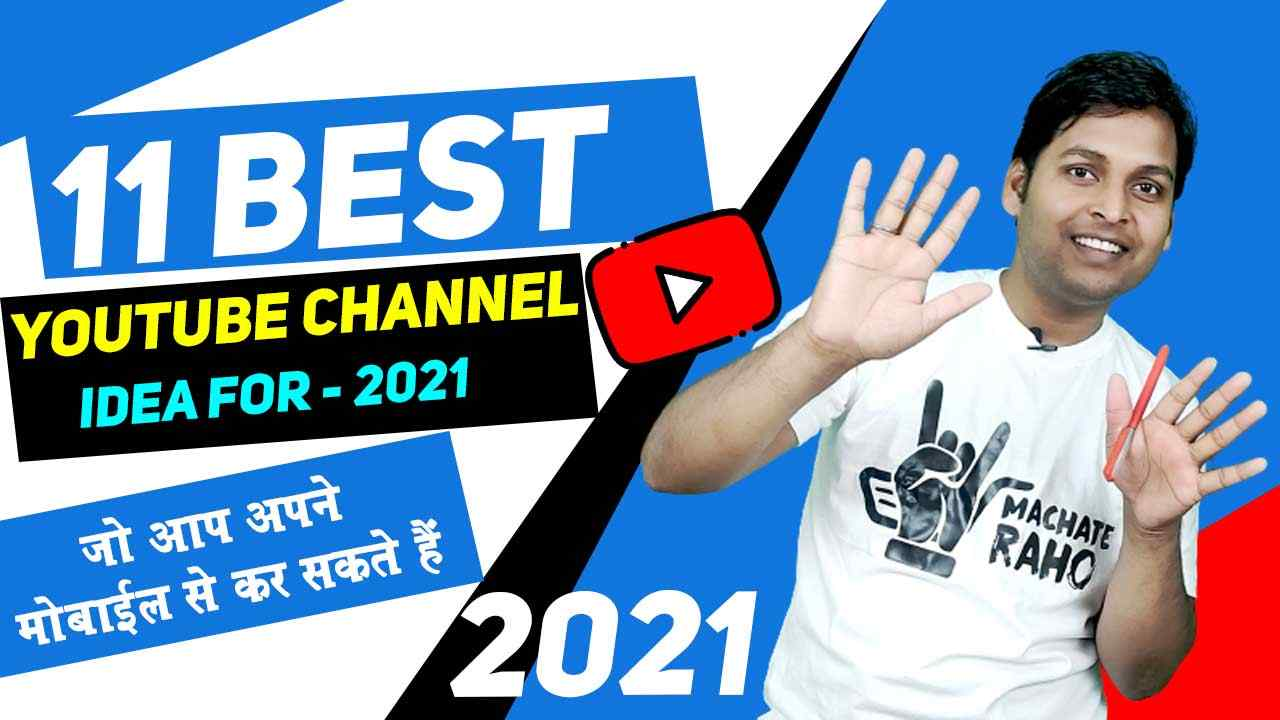 Best YouTube Channel Idea to Start YouTube Channel in 2021 in Hindi