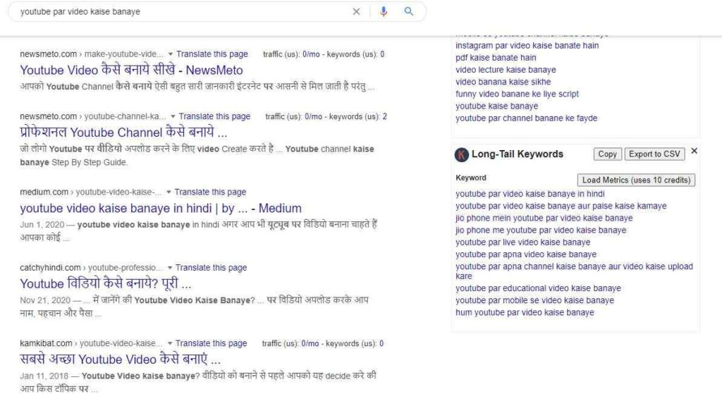 Types of the website in Hindi