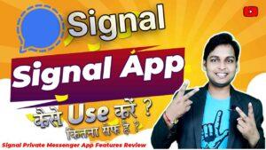 Signal App Kaise Use Karen Full Details in Hind