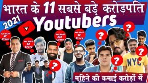 Top 10 Indian YouTubers 2021 and Top Indian Youtubers Net Worth 2021