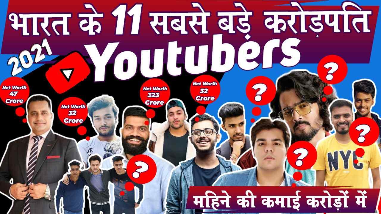 Top 10 Indian YouTubers 2021 and Top Indian Youtubers Net Worth 2021